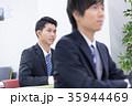 男性 人物 新卒の写真 35944469