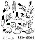指差す 指差し 指さしのイラスト 35946594