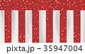 紅白 紅白幕 幕のイラスト 35947004