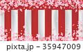 紅白 紅白幕 幕のイラスト 35947009