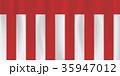 紅白 紅白幕 幕のイラスト 35947012