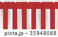 紅白 紅白幕 幕のイラスト 35948088