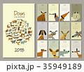 ベクトル カレンダー 暦のイラスト 35949189