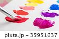 絵の具 35951637