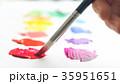 絵の具 35951651