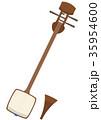 楽器シリーズ 三味線 35954600