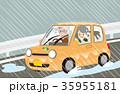 老夫婦ドライブ 大雨危険 橙色 35955181