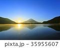 富士山 日の出 精進湖の写真 35955607