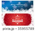 クリスマス バナー ベクターのイラスト 35955789