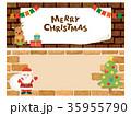 クリスマス バナー ベクターのイラスト 35955790