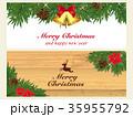 メリークリスマス バナー素材セット 35955792