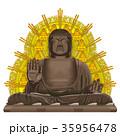 観光地奈良の大仏イメージ 35956478