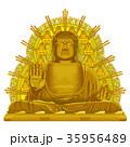 金の奈良の大仏イメージ 35956489