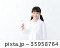 将来の女医さん 35958764