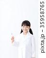 将来の女医さん 35958765