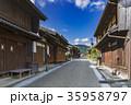 関宿 重要伝統的建造物群保存地区 町並みの写真 35958797