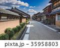 関宿 重要伝統的建造物群保存地区 町並みの写真 35958803