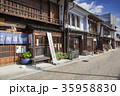 関宿 重要伝統的建造物群保存地区 町並みの写真 35958830