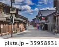 関宿 重要伝統的建造物群保存地区 町並みの写真 35958831