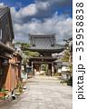関宿 重要伝統的建造物群保存地区 亀山市の写真 35958838