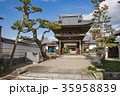 関宿 重要伝統的建造物群保存地区 亀山市の写真 35958839