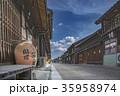 関宿 35958974