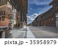 関宿 35958979