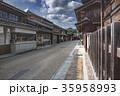 関宿 重要伝統的建造物群保存地区 町並みの写真 35958993