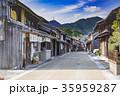 関宿 重要伝統的建造物群保存地区 町並みの写真 35959287