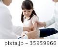 小児科 診察 35959966