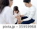 小児科 診察 35959968