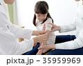 小児科 診察 35959969