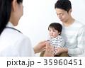 小児科 診察  35960451