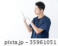 医者 手術衣 35961051
