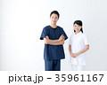 医者とナース 手術衣 35961167