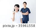 医者とナース 手術衣 35961558