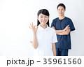 医者とナース 手術衣 35961560