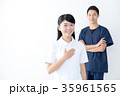 医者とナース 手術衣 35961565