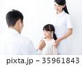 診察 看護師 女の子の写真 35961843
