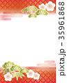 年賀状 松竹梅 正月のイラスト 35961868