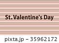 バレンタインイメージ 35962172