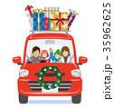 クリスマス 車 家族のイラスト 35962625