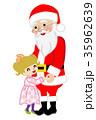 サンタクロース 子供 抱きつくのイラスト 35962639