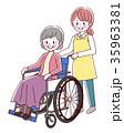 車椅子 シニア 介護 35963381