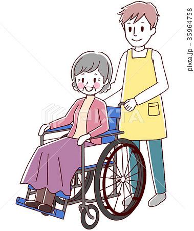 車椅子 シニア 介護 35964758