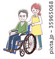 車椅子 シニア 介護 35965068