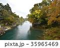 厳美渓 紅葉 秋の写真 35965469