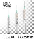 注射 注射針 針のイラスト 35969646