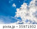 青空と雲 35971932