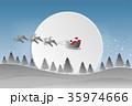 クリスマス サンタ サンタクロースのイラスト 35974666
